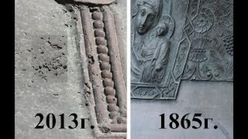 Сравниваем колокол 19 века и колокол 21 века