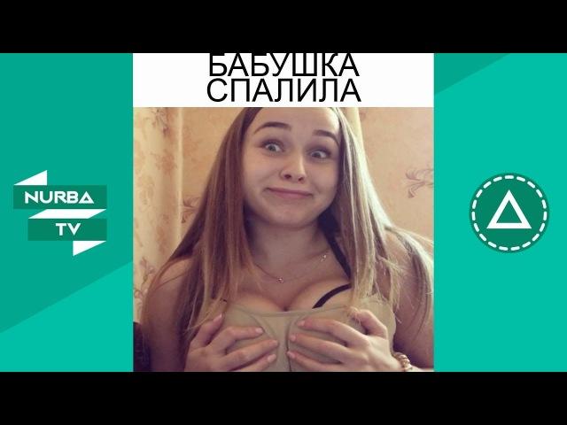Русские и Казахские вайны