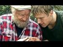 Две судьбы Фильм Две судьбы Золотая клетка 3 сезон 1 2 3 4 5 6 7 8 9 10 серии