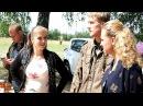 Две судьбы Фильм Две судьбы - Золотая клетка 3 сезон 6,7,8,9,10 серия