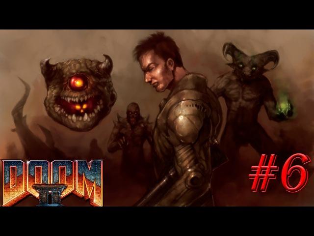 Doom II: Hell on Earth \ Рок 2: Ад на Земле \ Дум 2 (Запись стрима№6) - Hello on Earth (ч.6)