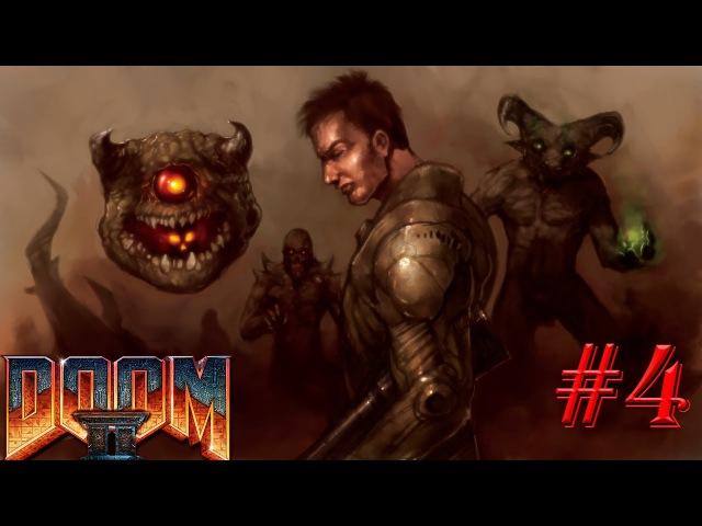 Doom II: Hell on Earth \ Рок 2: Ад на Земле \ Дум 2 (Запись стрима№4) - Hello on Earth (ч.4)