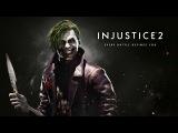 Injustice 2 – «Знакомство с Джокером» трейлер (PS4/XONE) [RU/60fps]