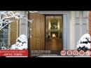 Входные двери с терморазрывом Аргус Тепло