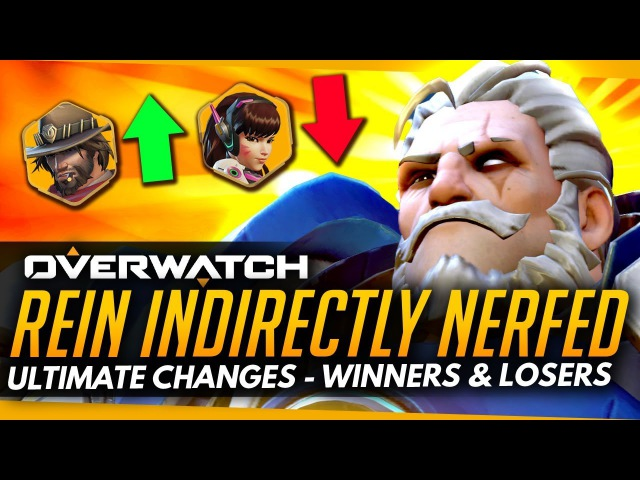 Overwatch | Reinhardt Dva Indirectly NERFED - Patch Winners and Losers