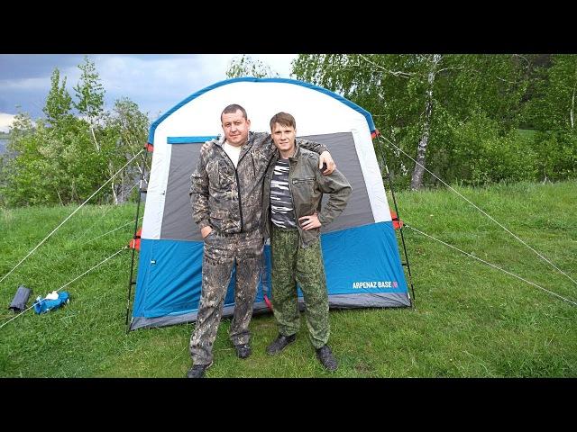 Рыбацкий Тест Шатёр Палатка Дождь Ветер Ночлежка Готовка еды