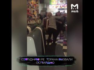 В новгородском кафе Росгвардия с боем задержала мать при плачущем сыне