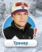 vk.com/biathlonmaniy