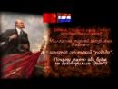 7 ноября 25 октября 2017 года Варшавянка