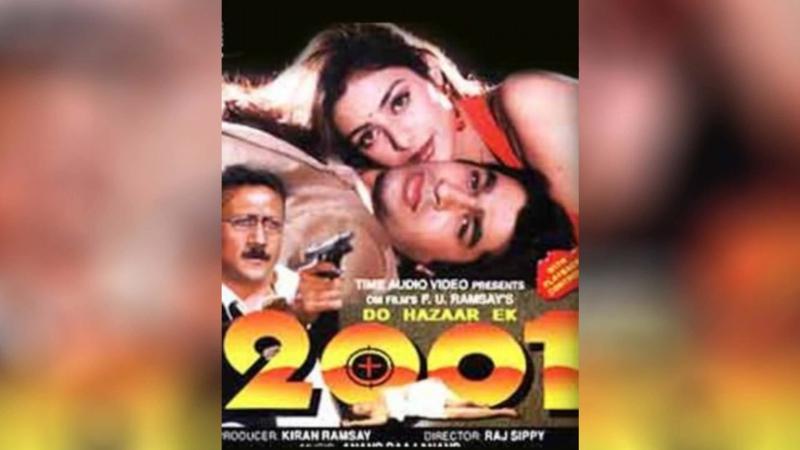 2001 Do Hazaar Ek (1998)  