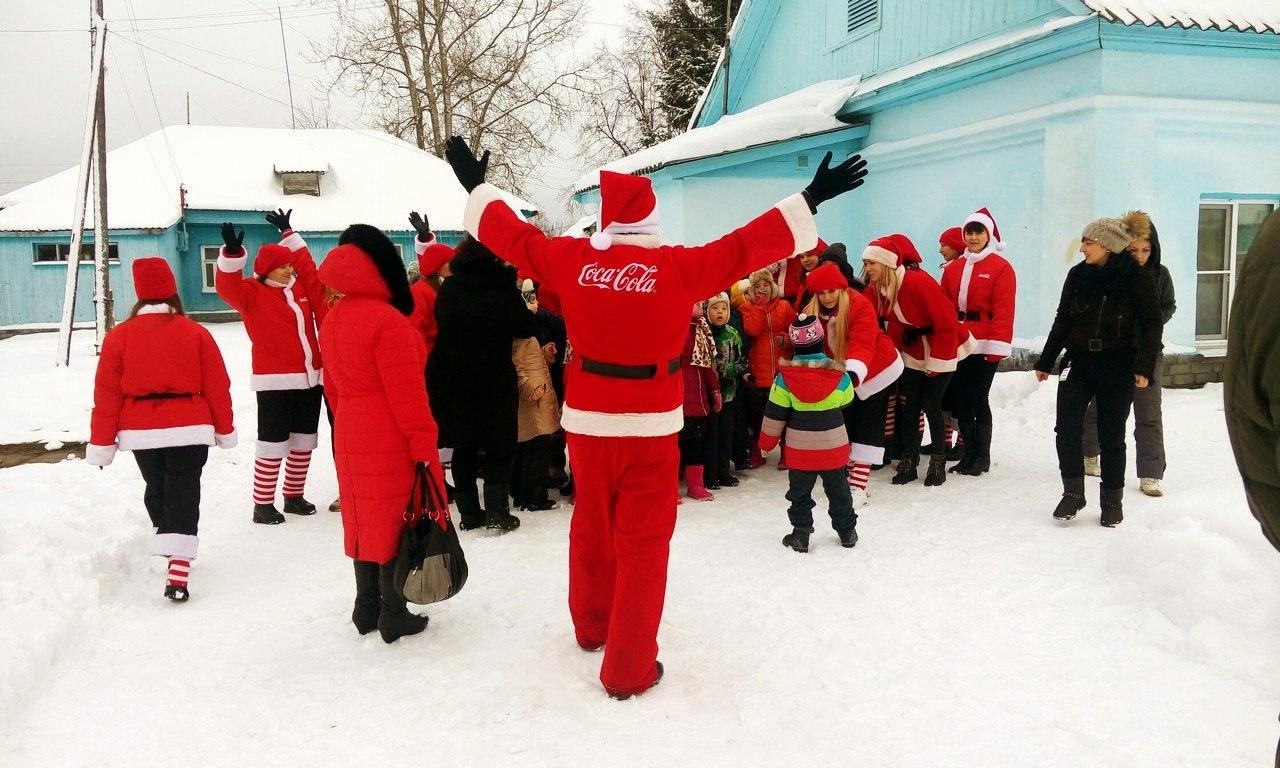 Новый год с Кока-Кола
