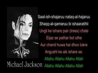 Michael Jackson converted to Islam / Майкл Джексон перетворився на іслам