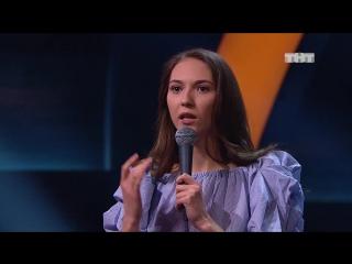 Открытый микрофон - Девочка одуванчик