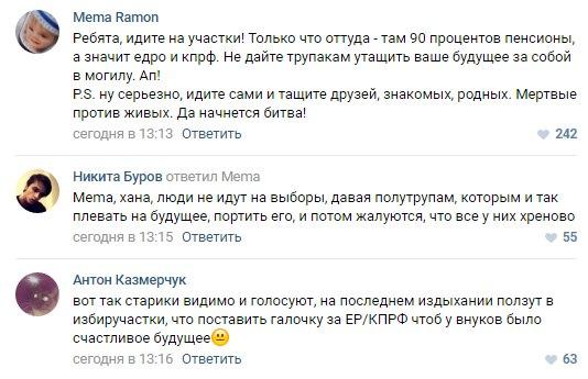 Аннушка Маслова | Сергиев Посад