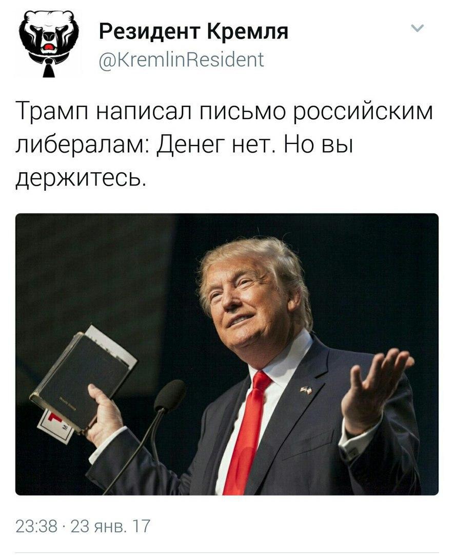 О политике - Страница 39 PHEQXFUGEqc