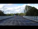 вот и всё с мостом (Пярну)