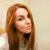 Алина Стратий