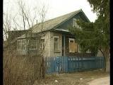 В частном доме на улице Заливной погибла целая семья муж, жена и 15-летние девочки-двойняшки.