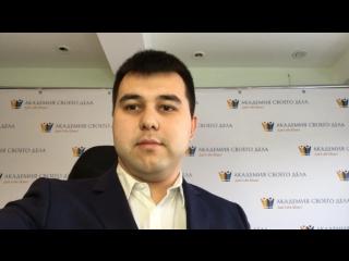 Как сделать продающий сайт? Азат Валеев. 26.02.2017