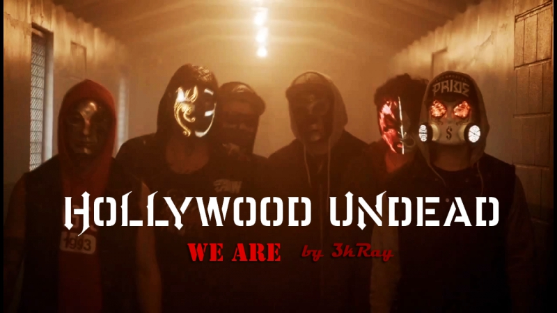 up in smoke hollywood undead скачать