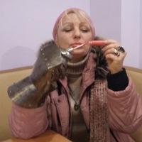 Елена Склипис