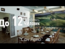"5 кабинок ресторана ""Орда"""