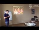 Обучение астрологии. Отрывок из лекции. Деньги 1.7
