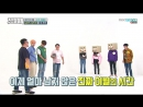 Weekly Idol 170920 Episode 321 여자친구