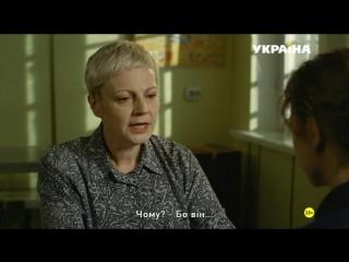 Наступит рассвет (Взойдет рассвет) / Серия 3 из 4 (2017)