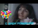 Марике от Elvina Greyya на день рождения