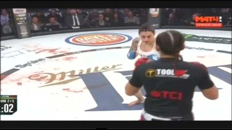 Илима Лей Макфарлэйн - Эмили Гординья\Ilima-Lei Macfarlane vs Emily 'Gordinha' Ducote (Bellator 186)