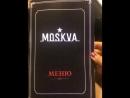 Закрытая вечеринка ОСЕНИ! 🍂🍁🍃 В Челябинске!!! 🎉🎉🎉  Ночной Клуб Москва!!!!