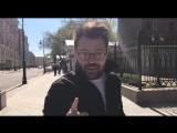 Isaac Nightingale(Вадим Капустин) - видеоприглашение 19 мая