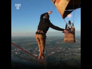 Українець Станіслав Панюта встановив національний рекорд, пройшовши між повітряними кулями на висоті 660 метрів
