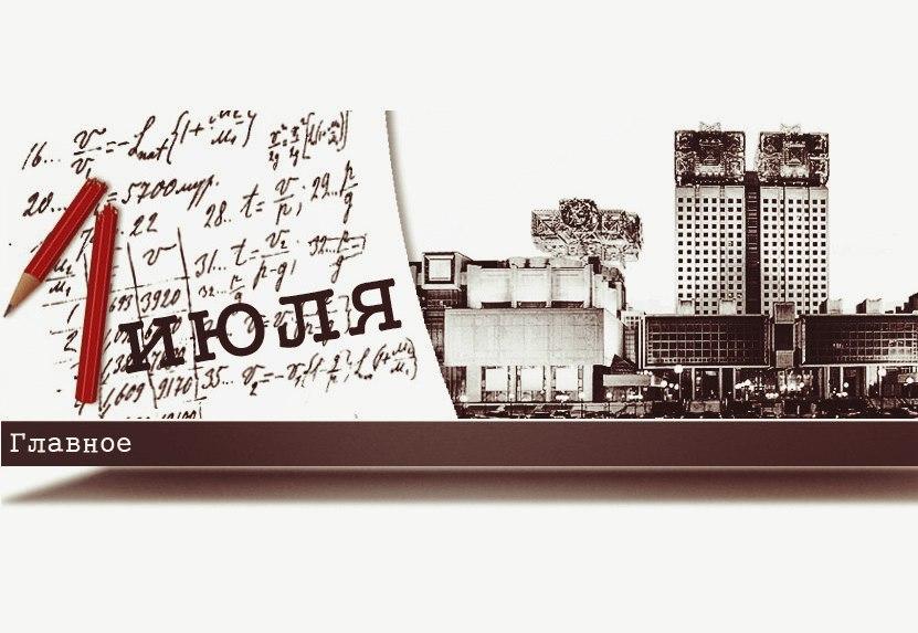 Огромный архив зарубежных диссертаций в открытом доступе philologist Заявление членов Клуба 1 июля и поддержавших их ученых о проблемах научной аттестации в России
