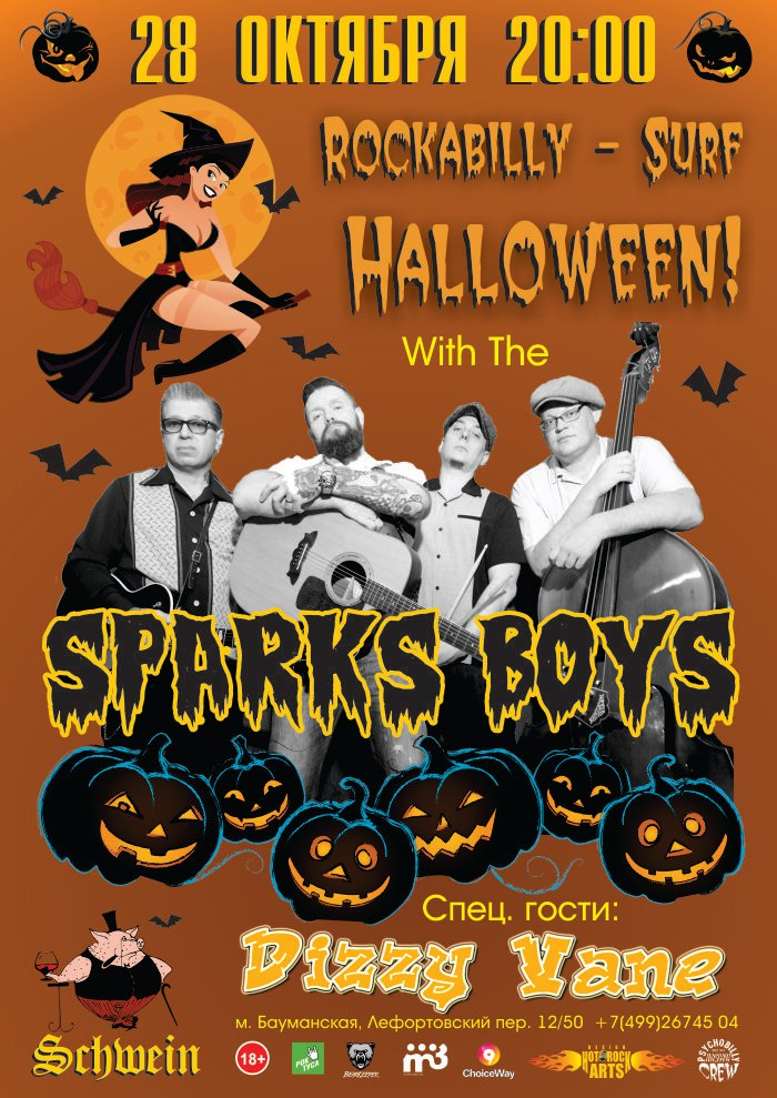 28.10 The Sparks Boys в клубе Schwein!