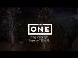 THE ONE   KSENIA PALITOVA   07.10.17