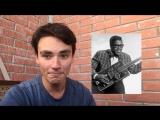 Бо Диддли - первый битмейкер с гитарой