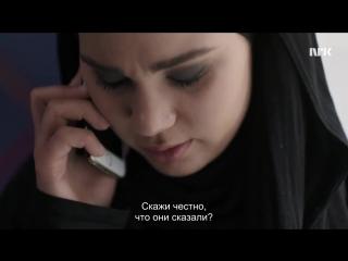 4 отрывок 8 серии (русские субтитры) | SKAM