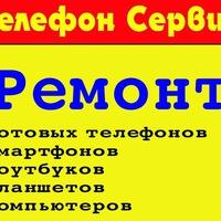 telephone_service
