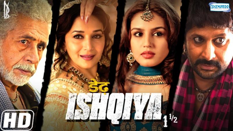 Dedh Ishqiya 2014 songs jukebox Madhuri Dixit - Arshad Warsi - Naseeruddin Shah