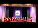 Народный хор русской песни с.Долгоруково Липецкая область