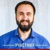 Alexey Monaenkov