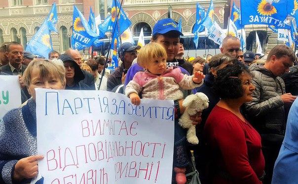 """Евгений Мураев: Конечно, теперь всеобщее внимание приковано к """"прорыву"""". Однако настоящим..."""