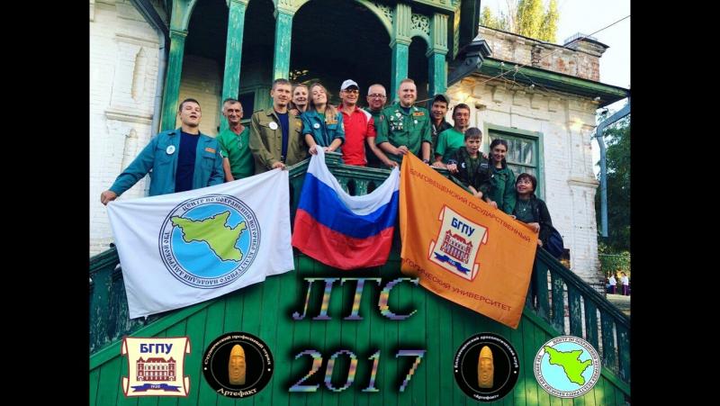Летний трудовой семестр 2017 | Вахта памяти | Археологическая разведка в Селемджинском районе