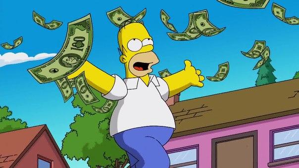 Тот прекрасный момент, когда получил зарплату в пятницу...