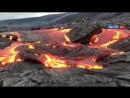 Захватывающие кадры! Американец снял извержение вулкана Килауэа на Гавайях!