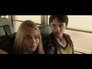 Валериан и Лорелин