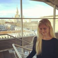 Диля Акбулатова