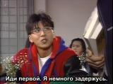Samjogo SubS The Final Match  Финальная игра - 13 серия